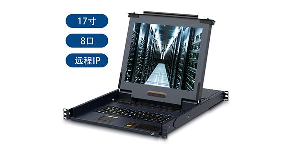 胜为8口远程LCD KVM切换器