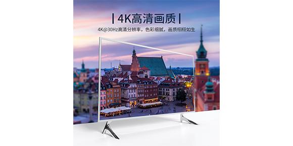胜为四进一出自动HDMI KVM切换器KS-504H__4K高清画质