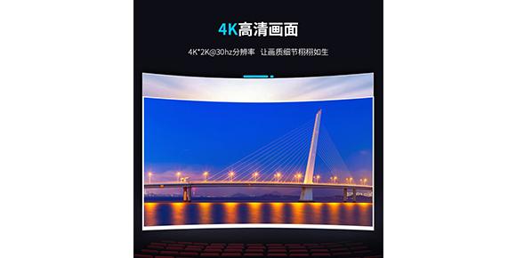 胜为16口HDMI视频分配器HP-916 4K高清画质