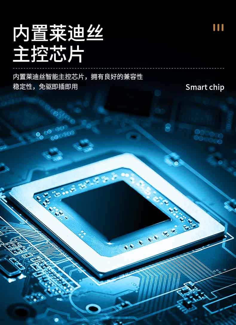 胜为高清宽屏短款LCD KVM切换器KS-2716L---06