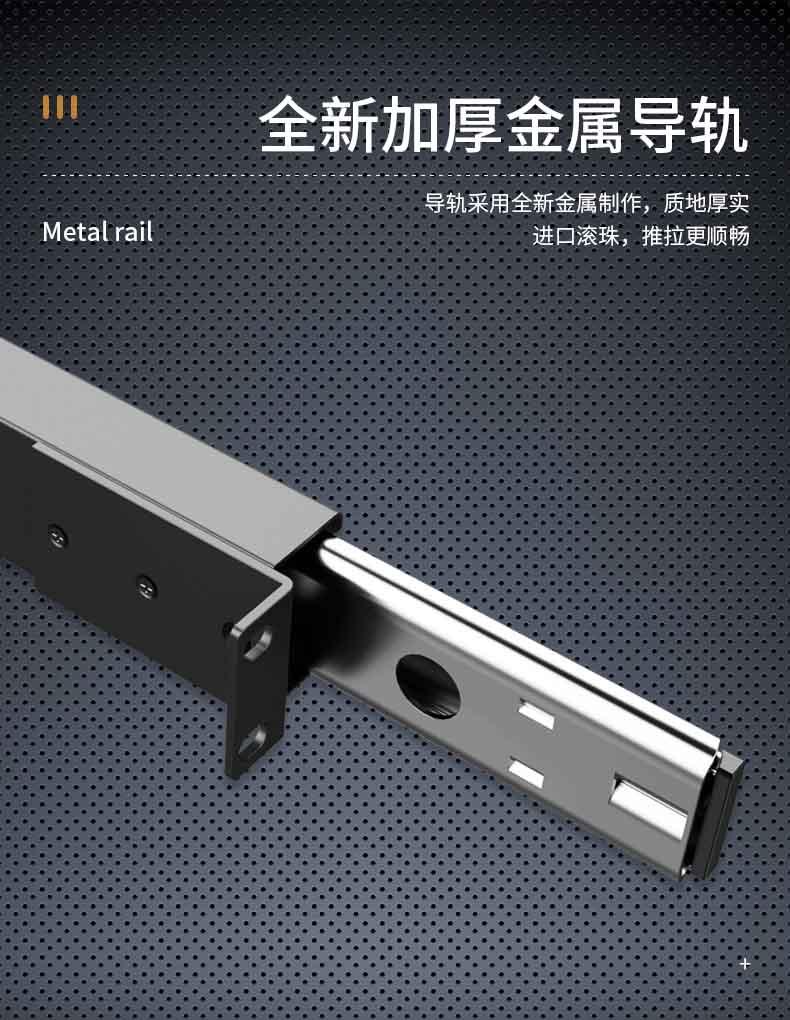 胜为高清宽屏短款LCD KVM切换器KS-2708L---11