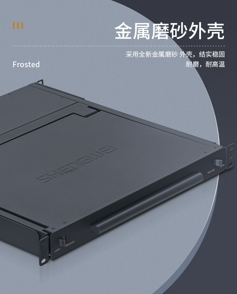 胜为高清宽屏短款LCD KVM切换器KS-2708L---12