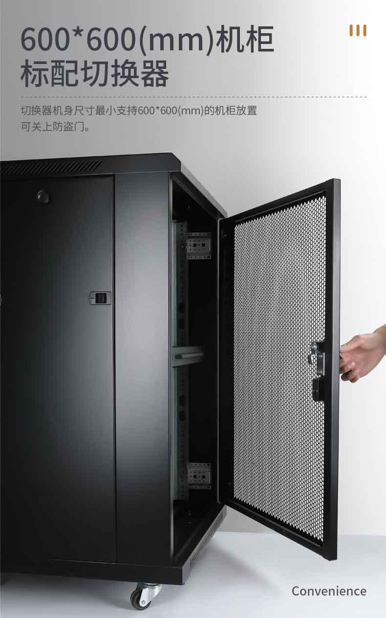 胜为高清宽屏短款LCD KVM切换器KS-2708L---14