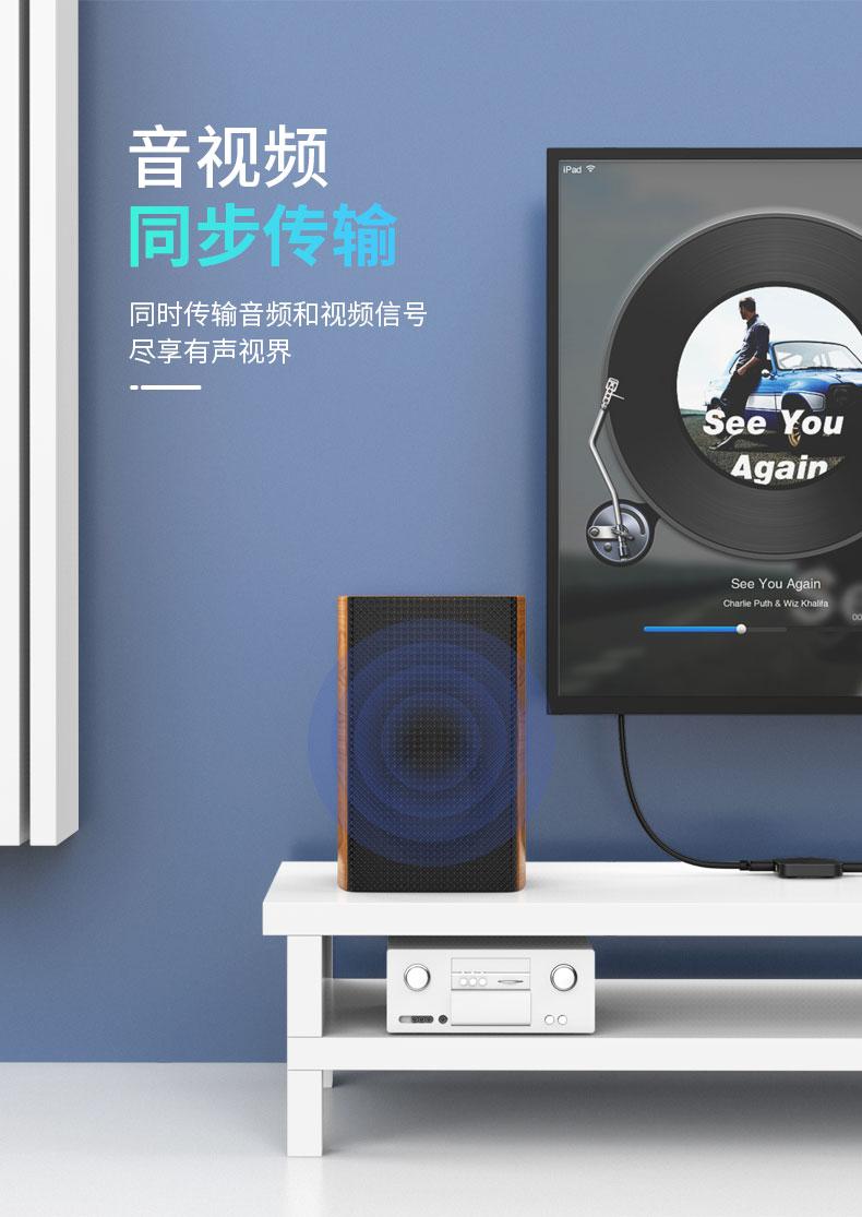 胜为HDMI双向视频切换器HS-1020-----详情04