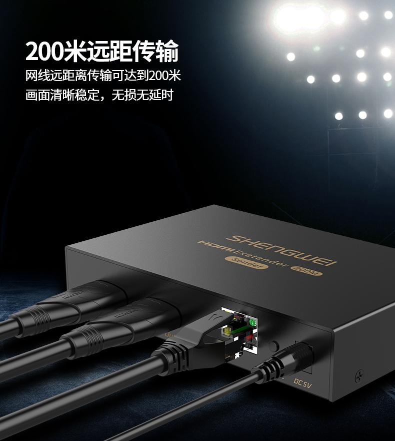 hec-2200ab(05)