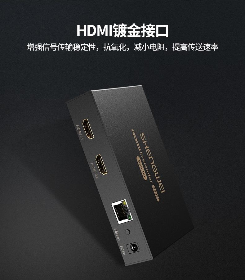 hec-2200ab(09)