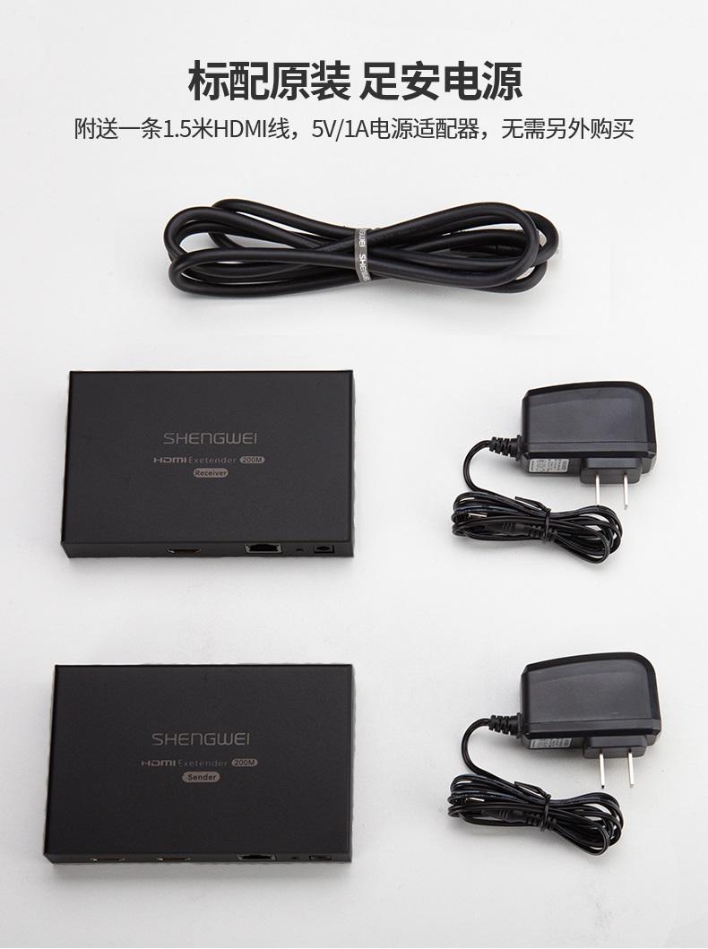 hec-2200ab(13)