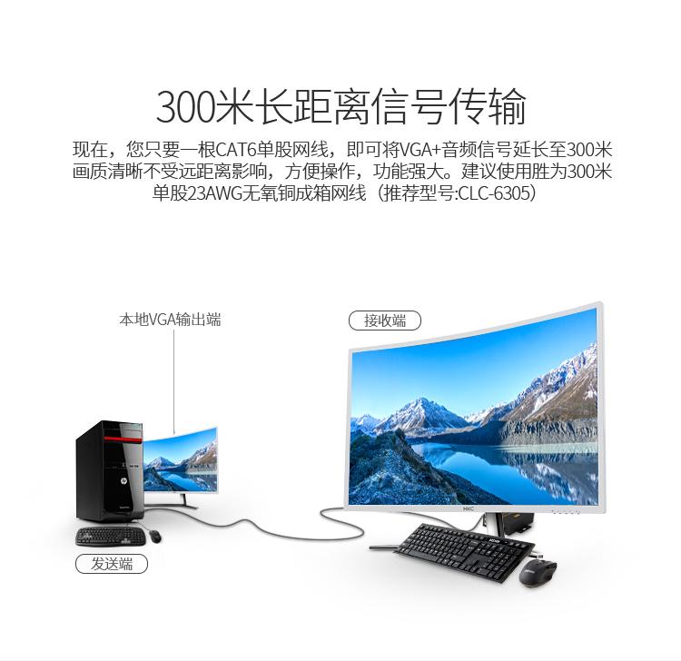 KEC-1300AB_04