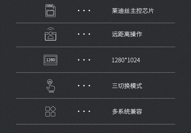 网口LCD KVM切换器KS-2732C----02