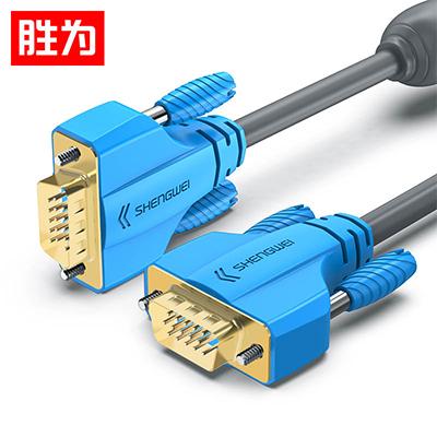 胜为VGA高清线 3+9阻燃双磁环VC-6018