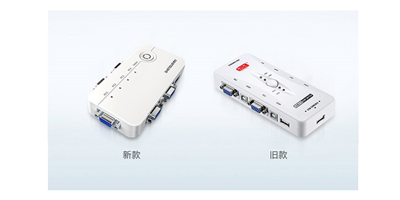 4口多电脑切换器产品图-胜为科技