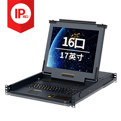 【远程款】胜为带屏幕数字KVM切换器 17寸16口带IP远程管理 KS-2716CI