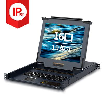 【远程款】胜为带屏幕数字KVM切换器 19寸16口带IP远程管理 KS-2916CI