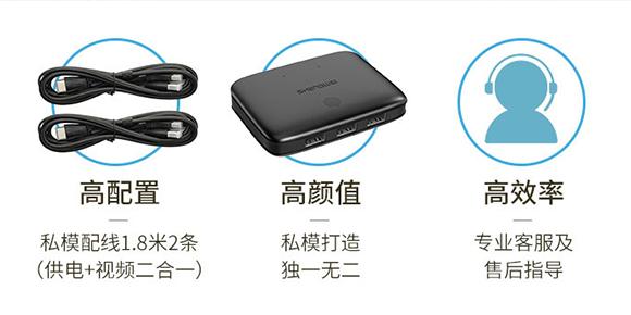 胜为2口HDMI KVM切换器KS-302H___产品优势
