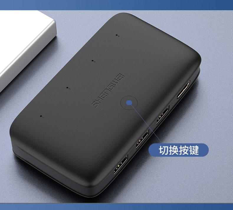 胜为4K高清4口HDMI KVM切换器__790_09