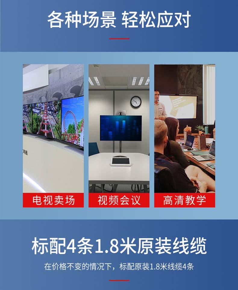 胜为4K高清4口HDMI KVM切换器__790_11