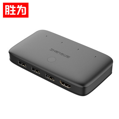 KVM切换器4口配线HDMI转换器带显示器视频打印机键盘鼠标共享KS-304H