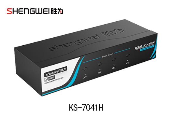 KS-7041H产品图20200320-创新胜为