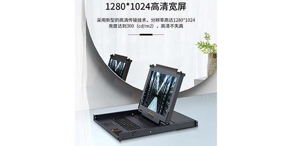 胜为带LCD屏网口KVM切换器传输画质