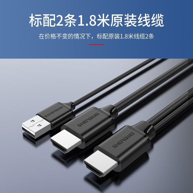 胜为4K高清HDMI KVM切换器2口KS-302H___790__13