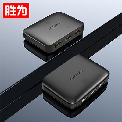 【4K*2K】胜为4K高清HDMI KVM切换器2口 视频转换共享器KS-302H