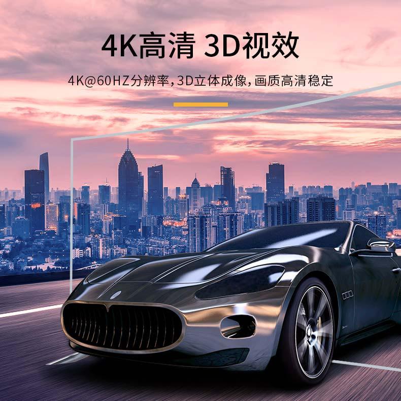 胜为4K HDMI高清线WHC4100G___02
