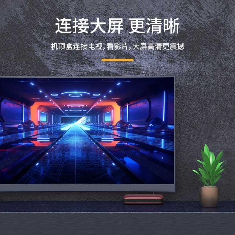 胜为4K HDMI高清线WHC4100G___03