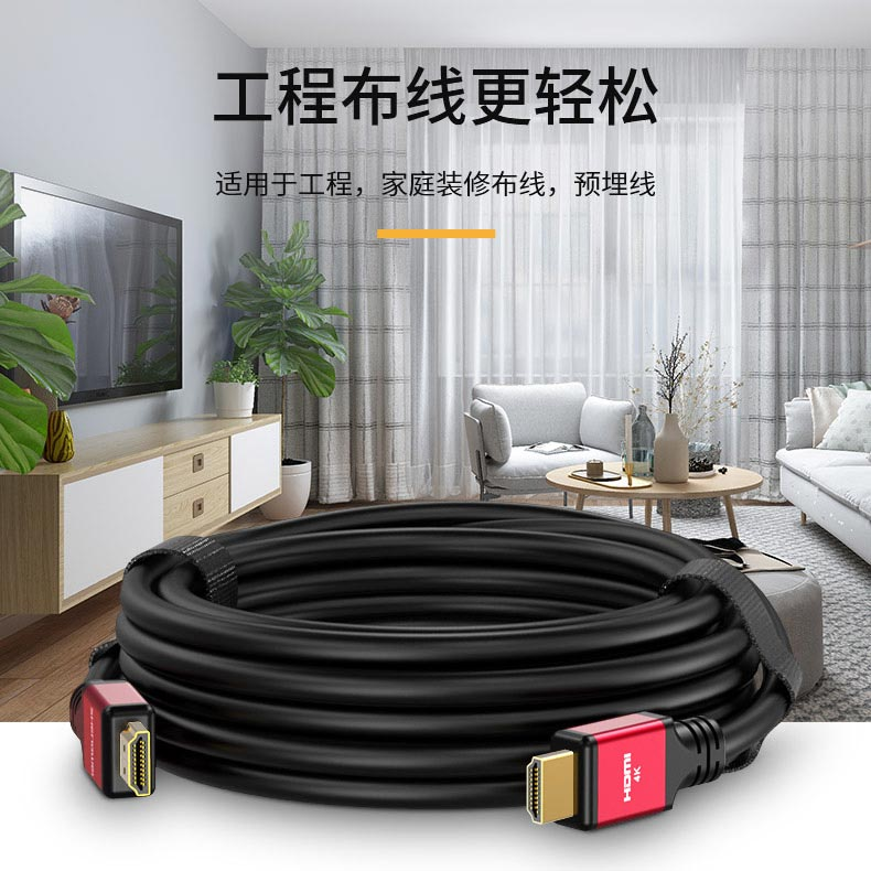 胜为4K HDMI高清线WHC4100G___09