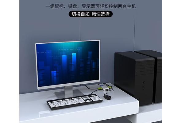 2口VGA KVM切换器设备连接-胜为科技