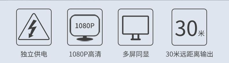 胜为2口高清VGA分配器VS-202----详情02