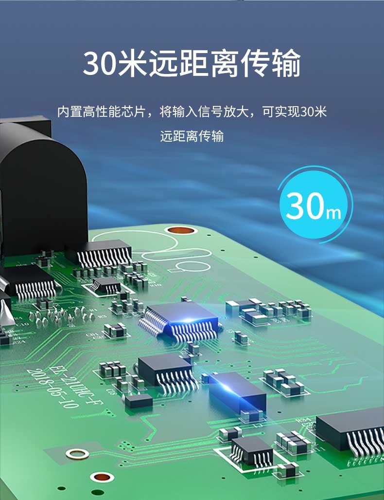 胜为2口高清VGA分配器VS-202----详情06