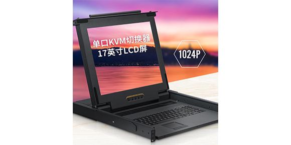 胜为机架式单口LCD KVM切换器KS-2701L