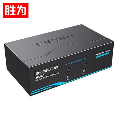 KVM自动切换器2进1出 2口配线带音频 VGA多电脑切换USB键鼠KS-1021UA