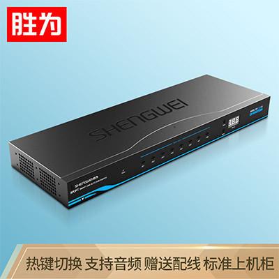 KVM自动切换器8进1出 配线机架型带音频 VGA多电脑切换键鼠KS-1081UA