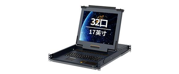 胜为17寸32口数字KVM切换器KS-2732C