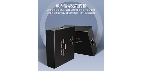 胜为高清传输HDMI网线延长器-信号放大