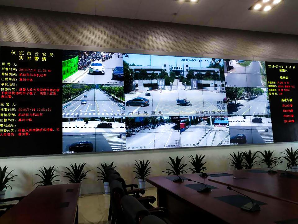 指挥调度中心LCD KVM切换器解决方案