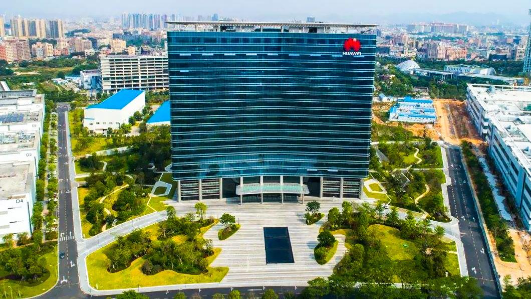 胜为kvm切换器-华为深圳生产基地监控运用案例