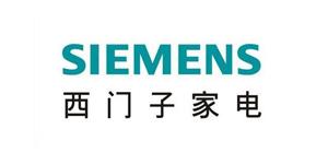 高清HDMI切换器品牌合作客户-西门子家电
