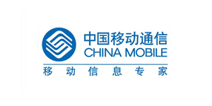 LCD KVM切换器品牌合作客户-中国移动