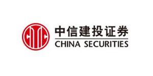 LCD KVM切换器品牌合作客户-中信建投证券